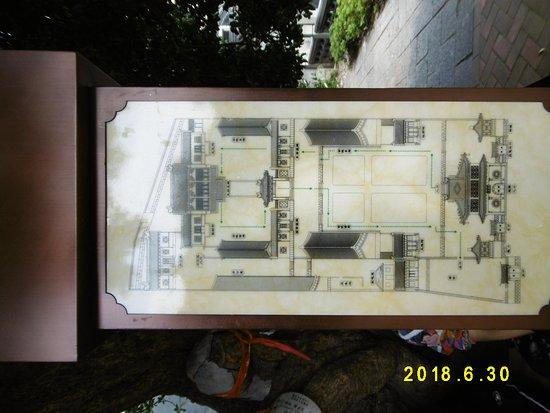 Qingdao Tianhou Palace: 天后宮の境内図