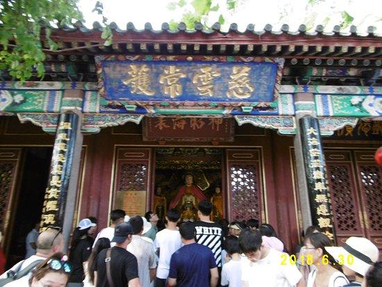 Qingdao Tianhou Palace: 慈雲常護(かな)