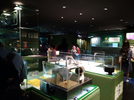 Macao Science Center : IMG_20180630_133624_large.jpg