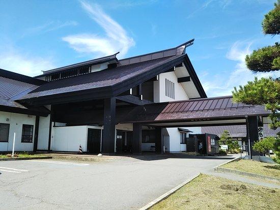 Nanohana Onsen Denden