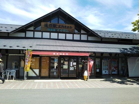 Shonai Mikawa Michi-no-Eki