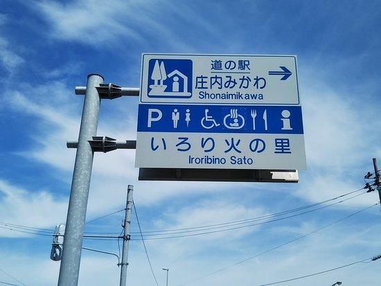 Mikawa-machi, Japan: DSC_0606_large.jpg
