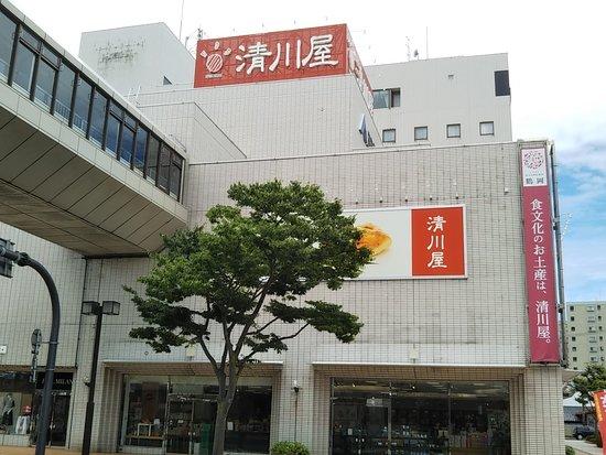 Kiyokawaya, Tsuruoka Honten