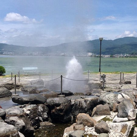 Lake Suwa Geyser Center