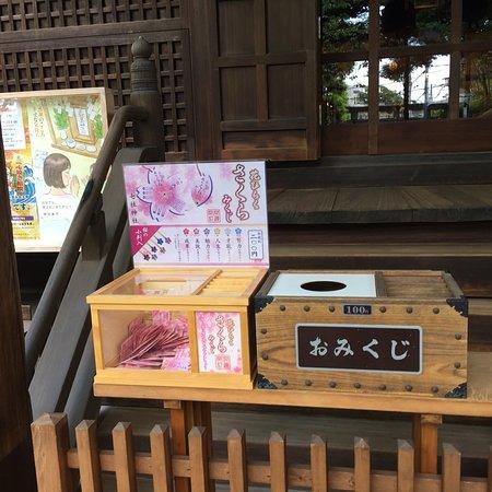 Nanasha Shrine: 七社神社