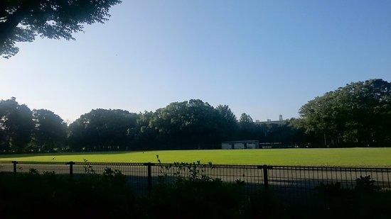 Akatsuka Park