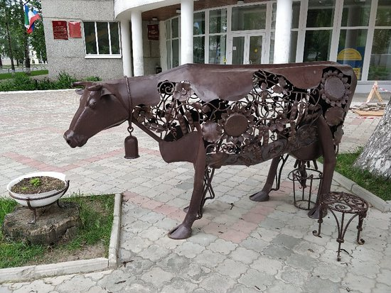 Art-Object Cow