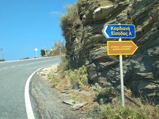 Kardiani, اليونان: Μπείτε στην Καρδιανή από την Α Είσοδο   Enter the Kardiani village through the first entrance
