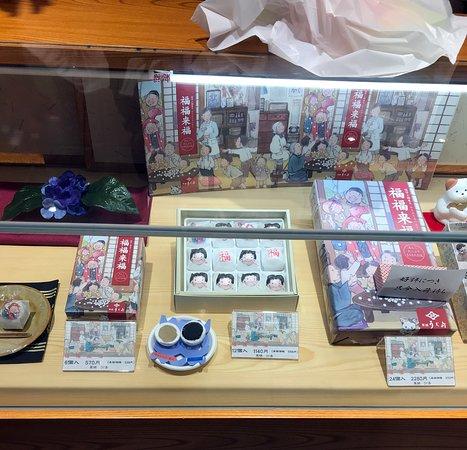 Kaho Ugushima Maingu: 売り場に陳列された福福来福