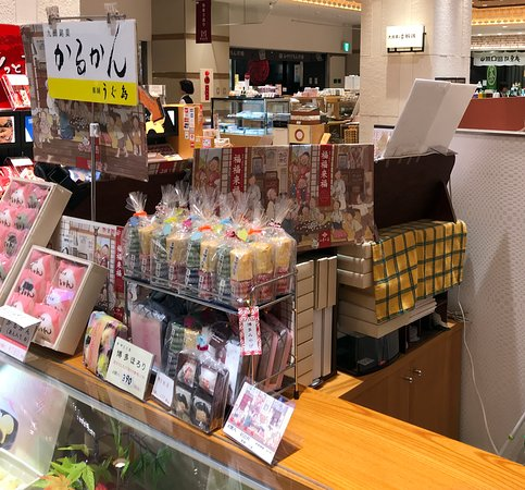 Kaho Ugushima Maingu: うぐ島マイング店の雰囲気