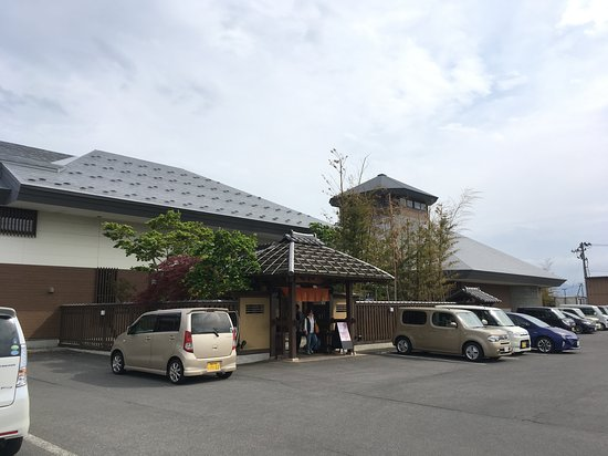 Hirakawa, Japão: 施設外観