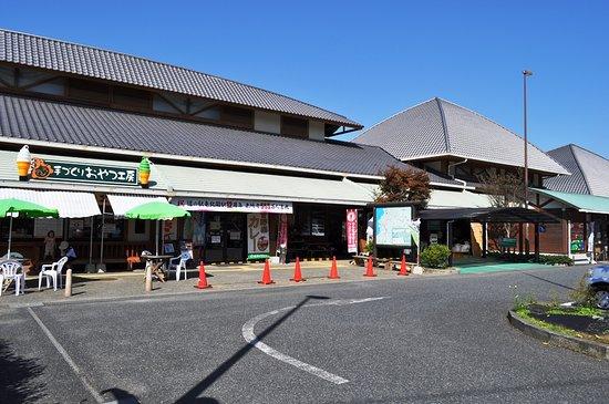 Michi-no-Eki Ryuhoku
