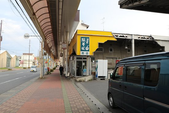 Totesu Station Soba: アーケード街にある「駅そば」