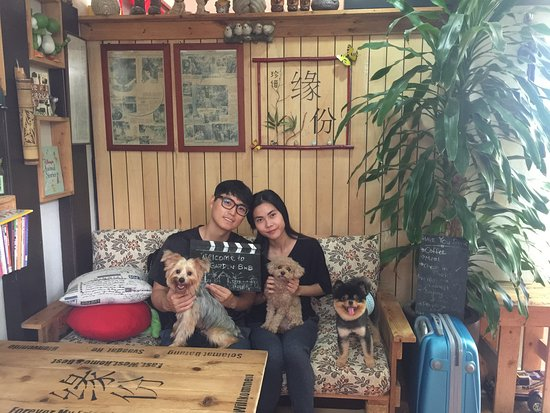 Tiny Garden Bed & Breakfast: Love from South Korean and Cambodia