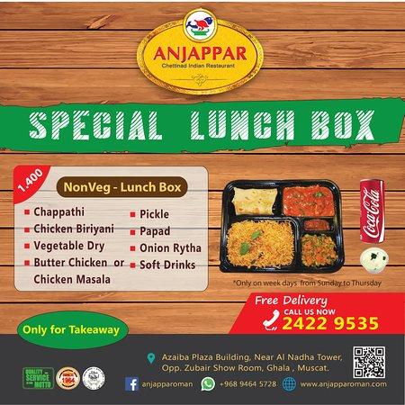 Azaiba, Oman: Special Lunch Box - NonVeg