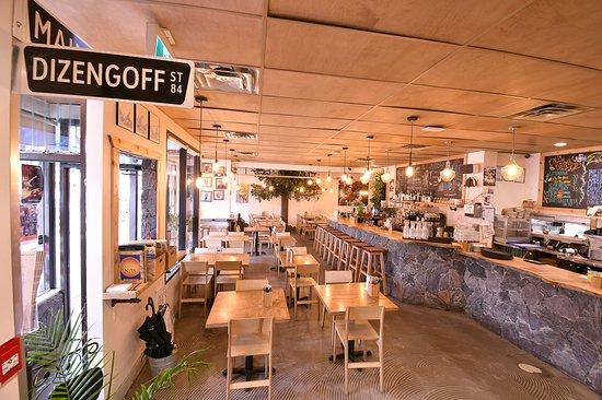 Chickpea Restaurant: Where Dizengoff street meets Main street