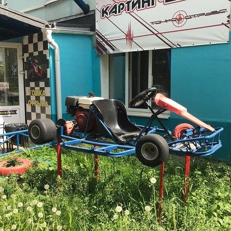 Tochka Otryva Karting Centre