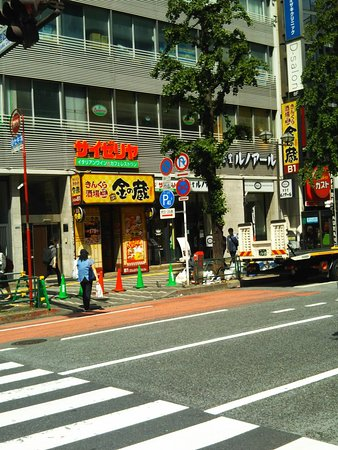 Saizeriya Shinjuku Kuyakusho Mae照片