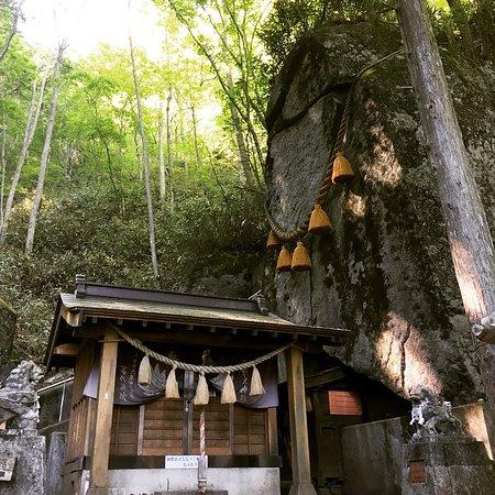 Ishiwari Shrine