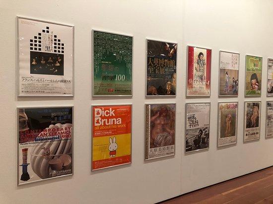 The Niigata Bandaijima Art Museum