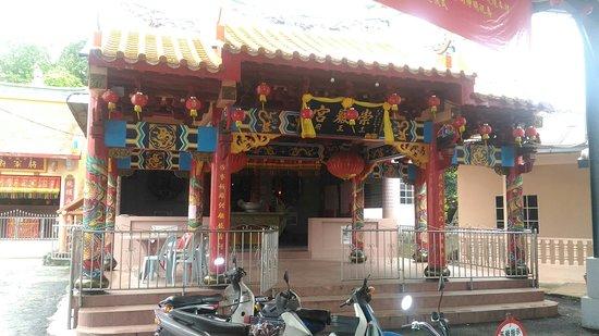 Chong Long Gong Temple