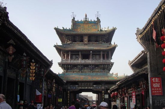 Private Pingyao Day Tour...