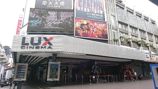 Lux Cinema