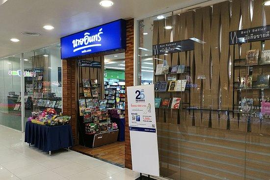 Bookstore Naiin Picture Of Harbor Laemchabang Laem Chabang Tripadvisor