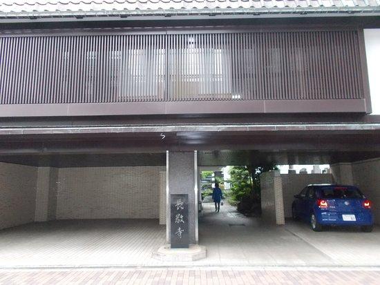 Chokyo-ji Temple