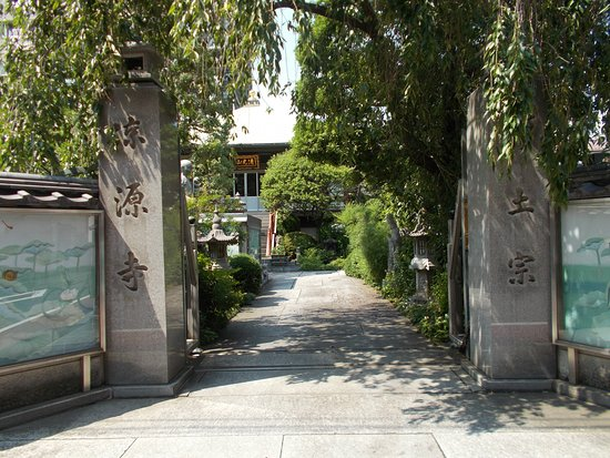 Ryogen-ji Temple