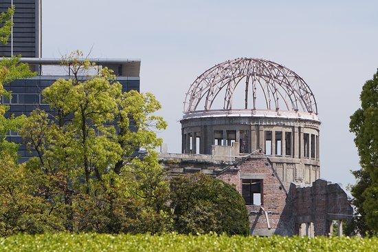 Мемориал мира в Хиросиме: Atoombom-koepel, Hiroshima, Japan