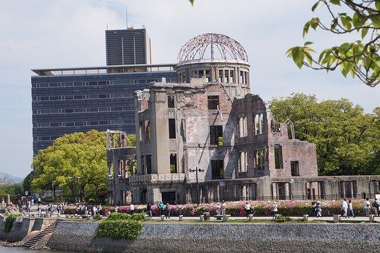 Мемориал мира в Хиросиме: Atomic Bomb Dome