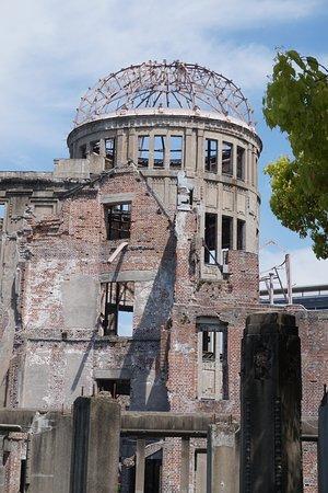 Мемориал мира в Хиросиме: closeup
