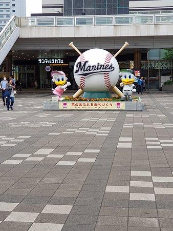 ZOZO Marine Stadium: JR京葉線海濱幕張站