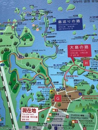 Onuma Quasi-National Park : Park Map