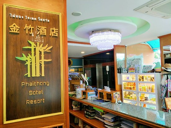 Phaithong Sotel Resort: Reception