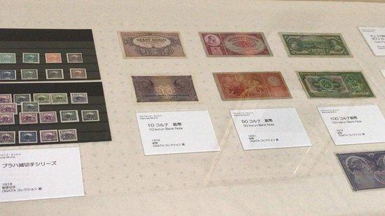 Kawaguchiko Museum of Art: ミュシャ展 チェコの紙幣 (2018/06/30)