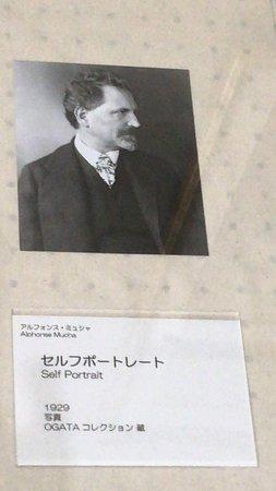 Kawaguchiko Museum of Art: ミュシャ展 ミュシャ セルフポートレート (2018/06/30)
