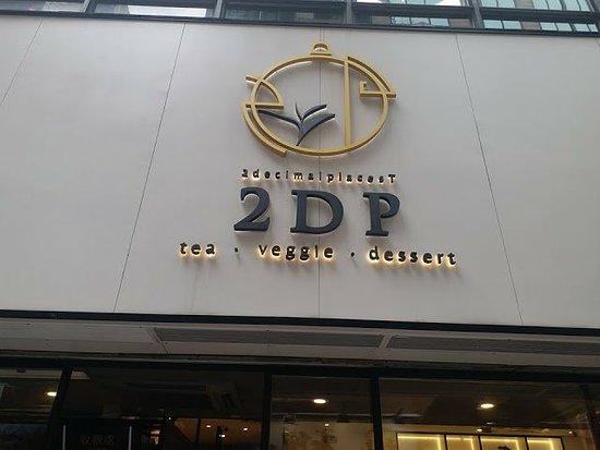 Foto de 2DP