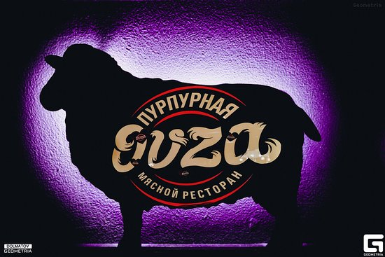 Purpurnaya Ovza照片