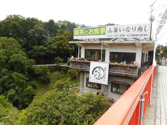 Sango-cho, Nhật Bản: 橋のたもと