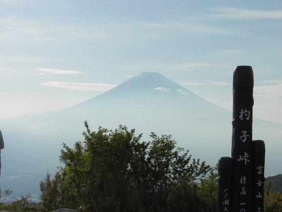 Susono, Japão: 富士山