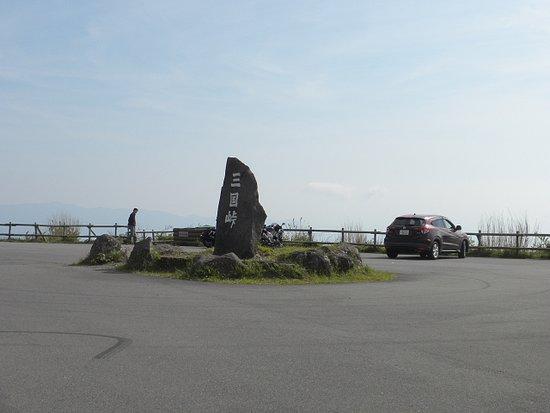 Susono, Japão: 駐車スペース