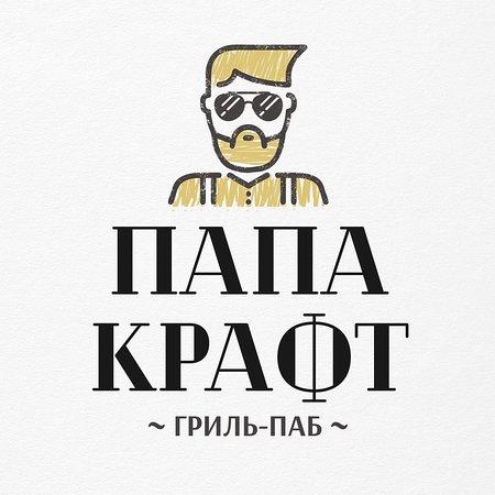 Papa Kraft