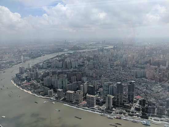 Shanghai Tower Observation Deck...