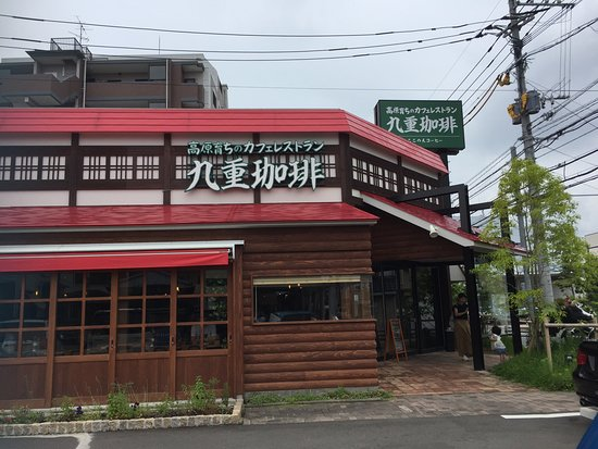 Kokonoe Coffee: 店の建物