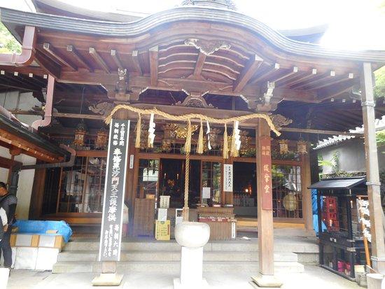 Shigisan Senju-in Temple
