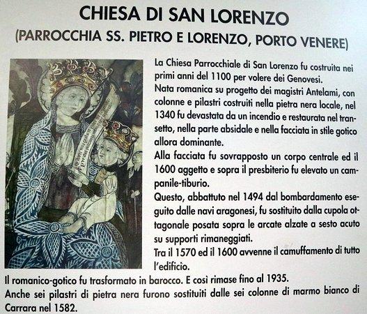 Santuario della Madonna Bianca (Chiesa di San Lorenzo)照片