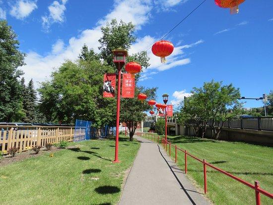 Sien Lok Park
