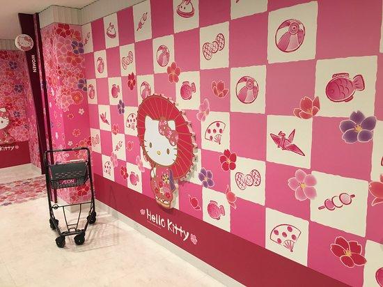 成田永旺购物中心照片